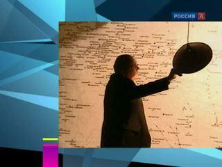 Новости культуры. Эфир от 02.09.2014 (15:00)