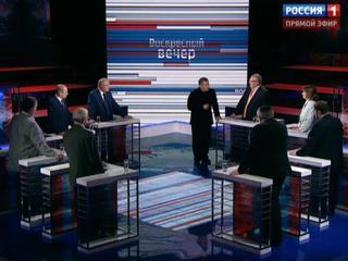 Вечер с Владимиром Соловьевым. Эфир от 14.09.2014