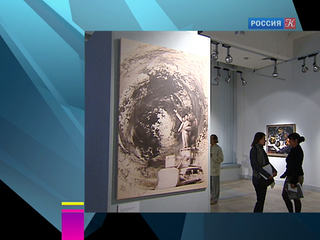 Новости культуры. Эфир от 16.09.2014 (10:00)