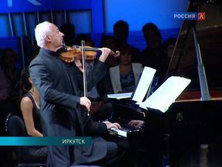 Новости культуры. Эфир от 16.09.2014 (19:00)