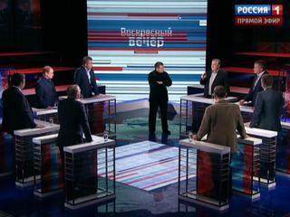 Вечер с Владимиром Соловьевым. Эфир от 21.09.2014
