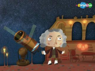 Почемучка. Оптический телескоп