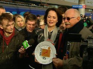 Новости культуры. Эфир от 23.09.2014 (15:00)