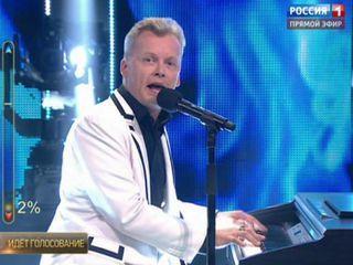 Артист. Денис Мажуков. Песня