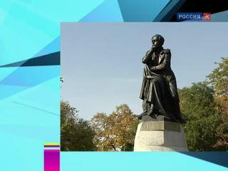 Новости культуры. Эфир от 15.10.2014 (19:00)
