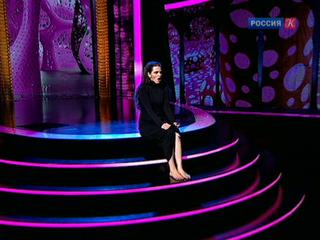 Новости культуры. Эфир от 24.10.2014 (10:00)