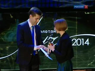 Новости культуры. Эфир от 24.10.2014 (15:00)