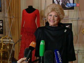 Новости культуры. Эфир от 28.10.2014 (23:10)