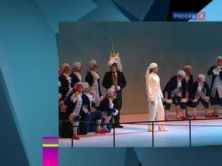 Новости культуры. Эфир от 29.10.2014 (19:00)