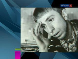 Новости культуры. Эфир 30.10.2014 (15:00)