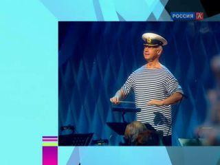 Новости культуры. Эфир от 18.11.2014 (23:05)