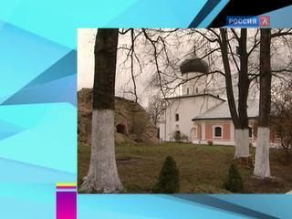 Новости культуры. Эфир от 20.11.2014 (10:00)