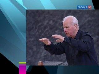 Новости культуры. Эфир от 27.11.2014 (15:00)