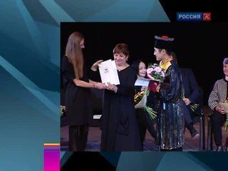 Новости культуры. Эфир от 28.11.2014 (15:00)