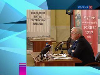 Новости культуры. Эфир от 17.12.2014 (15:00)