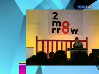 Новости культуры. Эфир от 20.01.2015 (23:40)