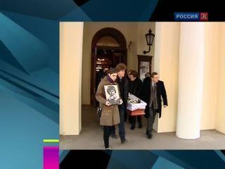 Новости культуры. Эфир от 22.01.2015 (15:00)