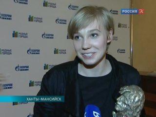 Новости культуры. Эфир от 25.02.2015 (15:00)
