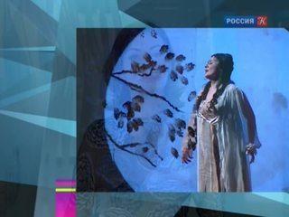 Новости культуры. Эфир от 27.02.2015 (15:00)