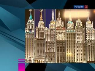 Новости культуры. Эфир от 03.03.2015 (19:00)