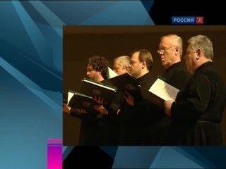Новости культуры. Эфир от 04.03.2015 (10:00)