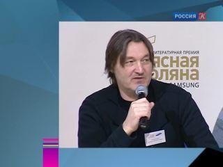 Новости культуры. Эфир от 05.03.2015 (15:00)