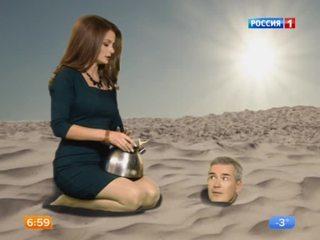 Утро россии елена