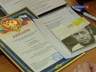 Новости культуры. Эфир от 01.04.2015 (15:00)