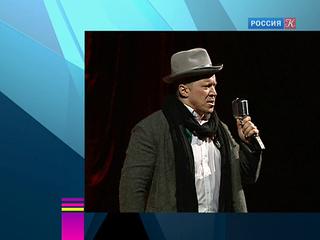 Новости культуры. Эфир от 17.04.2015 (15:00)