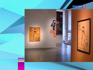 Новости культуры. Эфир от 21.04.2015 (10:00)