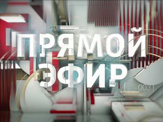 Андрей Малахов прямой эфир 5 09 2017