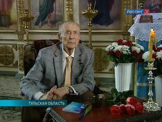Новости культуры. Эфир от 25.05.2015 (19:00)