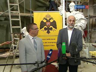 Новости культуры. Эфир от 28.05.2015 (19:00)