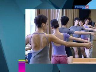 Новости культуры. Эфир от 28.07.2015 (19:00)