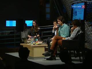 Новости культуры. Эфир от 04.08.2015 (10:00)