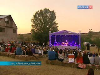 Новости культуры. Эфир от 04.08.2015 (19:00)