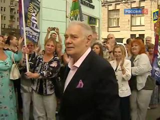 Новости культуры. Эфир от 27.08.2015 (23:45)