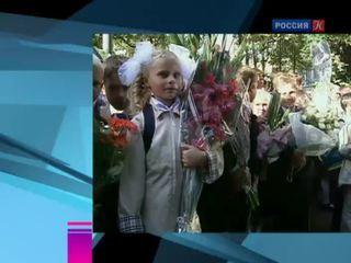 Новости культуры. Эфир от 01.09.2015 (10:00)