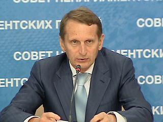 Новости культуры. Эфир от 03.09.2015 (23:50)