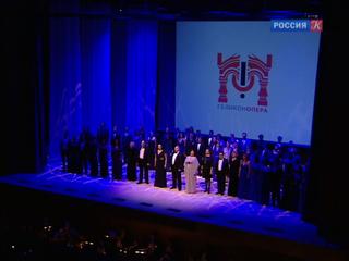 Новости культуры. Эфир от 30.09.2015 (19:30)