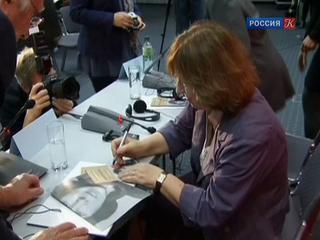 Новости культуры. Эфир от 08.10.2015 (19:30)