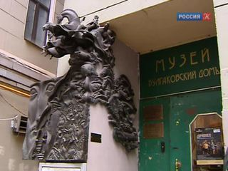 Новости культуры. Эфир от 23.11.2015 (15:00)