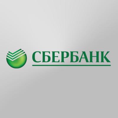 Сбербанк опроверг информацию о попытке ограбления