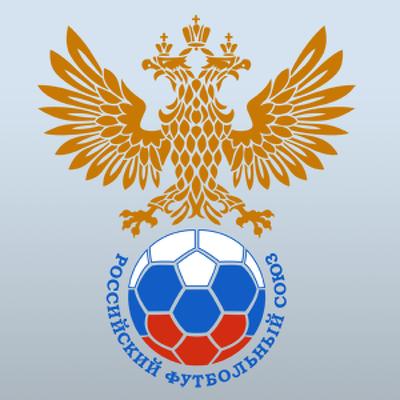 Выборы президента Российского футбольного союза состоятся сегодня на внеочередной конференции