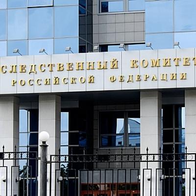 Новосибирский депутат Бобровская и ее муж погибли при взрыве в автомобиле