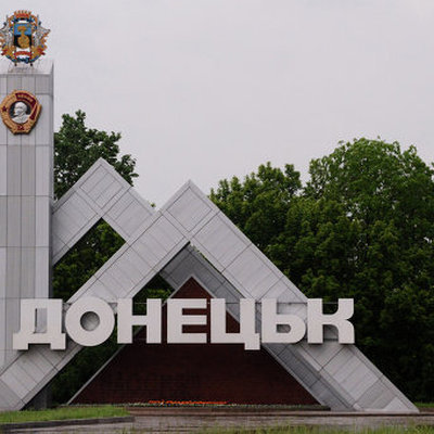 Три четверти жителей ДНР не хотят жить на Украине