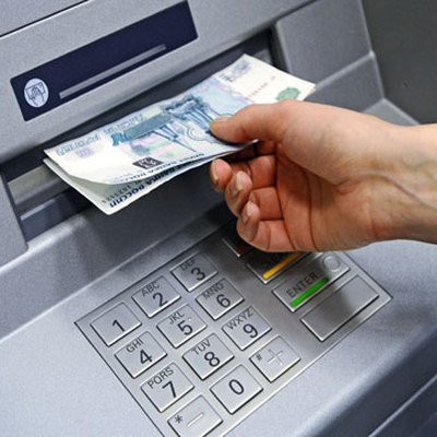 Первая российская банковская карта получила название «Мир»