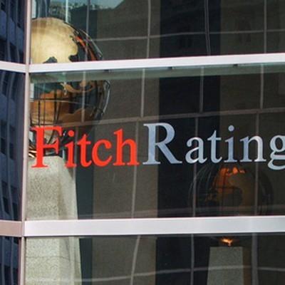Fitch подтвердило рейтинг РФ на инвестиционном уровне
