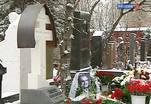 Памятник актеру Юрию Яковлеву появился на Новодевичьем кладбище
