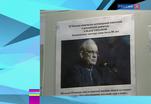 Эфир от 03.12.2015 (10:00)